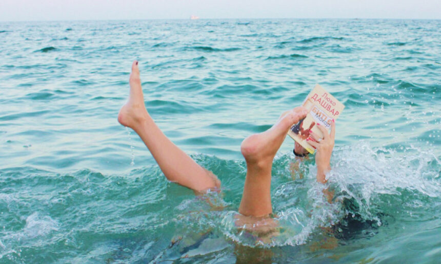 Leggere in spiaggia non è mai stato così facile